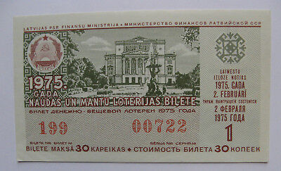 Latvia Ussr Lottery Ticket 1975 Serie 1 Gebraucht Circulated