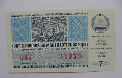 Latvia Ussr Lottery Ticket 1987 Serie 7 Gebraucht Circulated