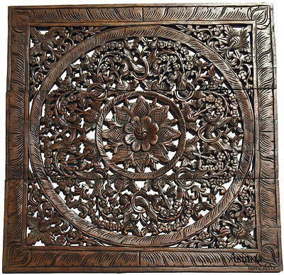 LARGE WOOD CARVED Floral Wall Art Panels. Asian Wood Wall Decor ...