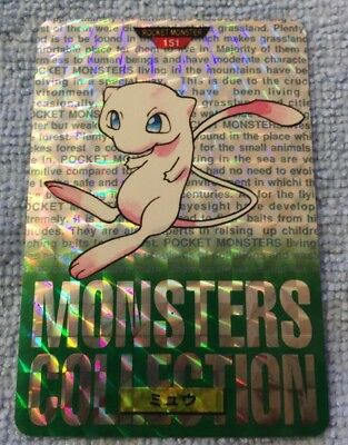 Pokemon Bandai Carddass Mew  #151 1996 MINT Rare Holo Prism Green **WOW/LOOK**