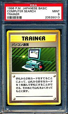 1996 Pokemon Japanese Basic Computer Search Trainer - MINT PSA 9