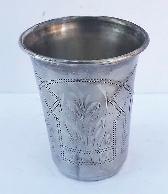 Antique Russian 875 Silver Kiddush Cup Silver Engraved Shot Glass