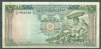 SYRIA  Syria  VERY RARE 100  POUNS  1958   VF ++ SEE  SCAN & 117