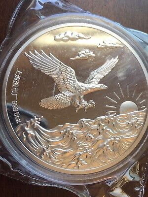 1x 5 oz 0.999 ROUND Flying Eagle Coin - 1990 - NO RESERVE Or Handling Fee!!!