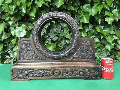 Exquisite Large Antique Wooden Carved Dragon Chinese Export Mantle Clock Case