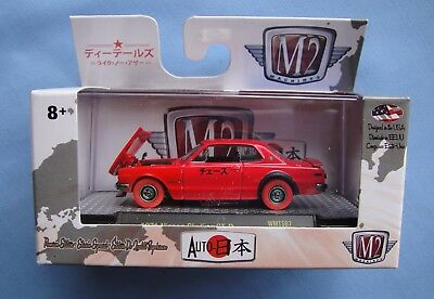 2018 M2 Machines Japan Nissan Skyline GTR   RED  Chase 1 of 750