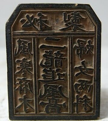 Interesting Old Chinese Large Seal Possibly For Scrolls - Old Label On The Top