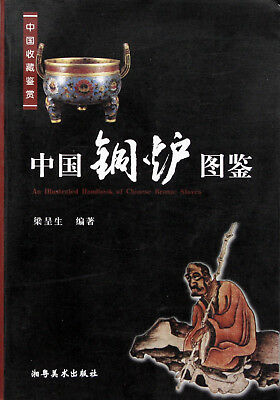 Scarce Book: An Handbook of Chinese Bronze Stoves