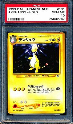 1999 Pokemon Japanese Neo 151 Ampharos Holo - GEM MINT PSA 10