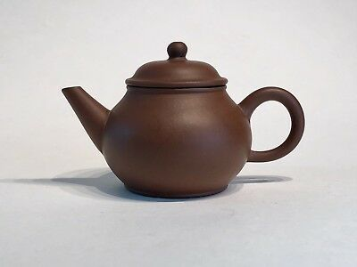 Small Yixing Clay Teapot Possible Made By Master Gu Jingzhou No Reserve.