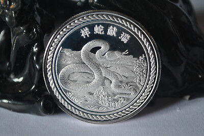 Exquisite collection of Chinese alloy snake commemorative coins
