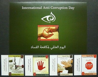 Palästina Palestine 2013 Anti-Korruption Anti Corruption 299-302 Block 41 MNH