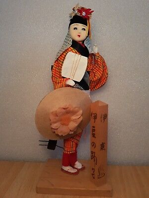 Vintage Japan Made Geisha with Traditional Guitar (20cm)