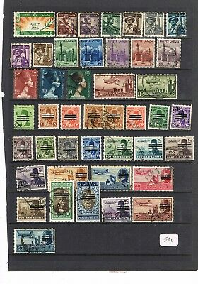Egypt Stamps #581 Mixed Collecton Of King Fuad Ii 1953/farouk Obliterations