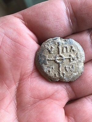 Byzantine Lead Seal /bleisiegel, Large & Heavy, Cruciform Monogram In Both Sides