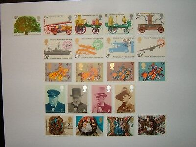 1974 FULL SET OF STAMPS ISSUES x 6 MINT NEVER HINGED (sg949/969)