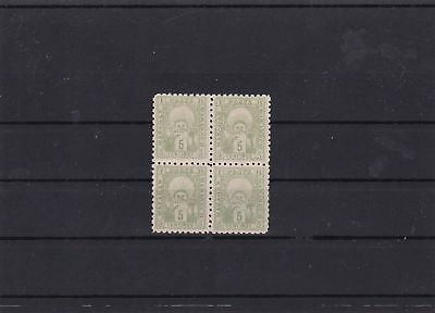 morocco local block marrakech mnh 1893 stamps block ref 6910