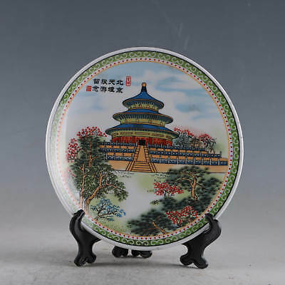 Chinese Porcelain Handmade Beijing Temple of Heaven Plate XPZ069