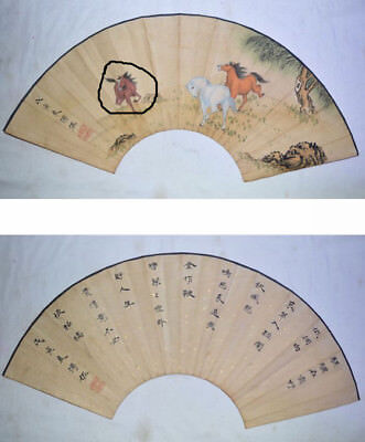 Republic of China Old Fan Painting Famous Royal Painter FUZUO Horse Calligraphy