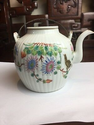 Antique Chinese Famille Rose Tea Pot And Cover