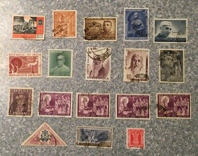 India Stamp Collection Lot Number 4560 17 Indian Stamps