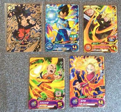 Novelty Japan Dragon Ball Heroes GDPJ-33 Vegeta Promo Card FS