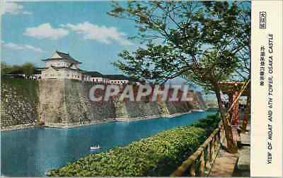 Modern Postcard View of Moat and 6th Tower Osaka Castle