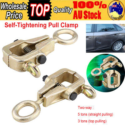 5 Tons / 11,000 lbs Self-Tightening Frame Body Repair Small Mouth Pull Clamp