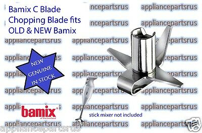 Bamix C Blade - Chopping Blade - NEW - Part No 7BA794001 - fits OLD & NEW Bamix