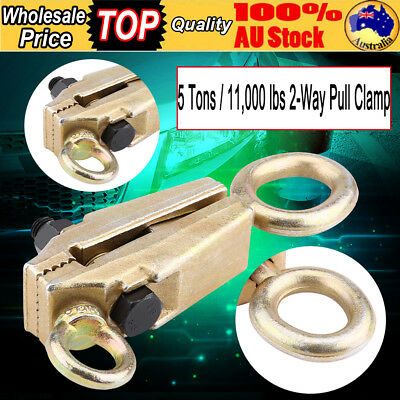 New Gold 5 Ton Clamp Self-Tightening Frame Body Repair Small Mouth Pull Clamp