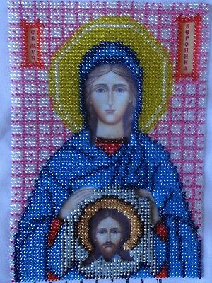Embroidery Beadwork Handmade Completed Picture - The Holy Martyr Veronica