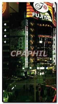 CPM Ginza at Night The heart of downtown Tokyo