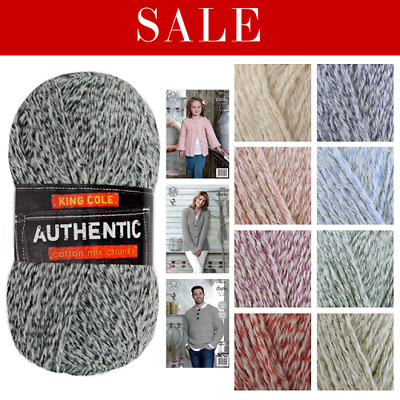 King Cole Authentic Chunky Cotton Acrylic Mix Knitting Crochet Wool Yarn - SALE!