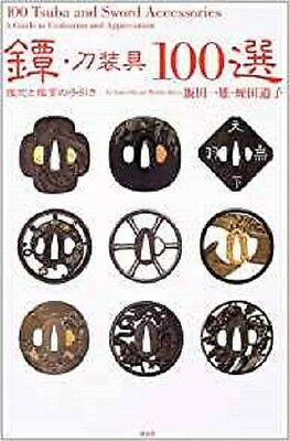 Japanese Sword Tsuba Guards and Fittings 100 Selection Book: Viewing and Apprais