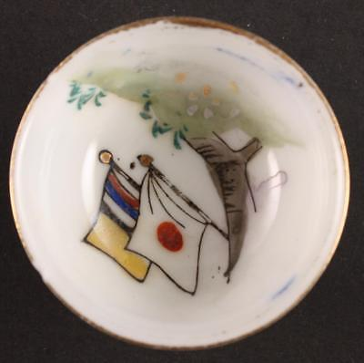 Antique Japanese Military WW2 MANCHUKUO FLAG BLOSSOM TREE army sake cup