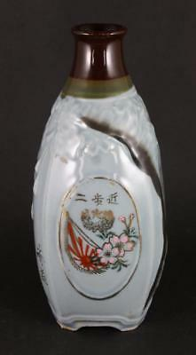 Antique Japanese Military WW2 BLOSSOM TREE GUARDS INFANTRY army sake bottle