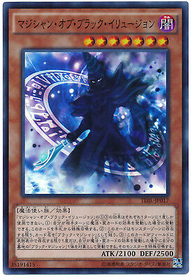 TDIL-JP017 - Yugioh - Japanese - Magician of Dark Illusion - Super