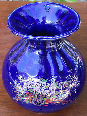 Awesome Blue Vase -  Flowers / Display