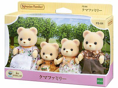 Sylvanian Families Calico Critters Bear Family Baby Set Doll Epoch Japan FS-04