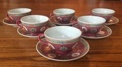Vintage Chinese Mun Shou Longevity Tea Cups & Saucers 6 Coral China
