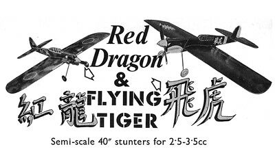 """Model Airplane Plans (UC): Red Dragon & Flying Tiger Semi-Scale 40"""" Stunters [2]"""