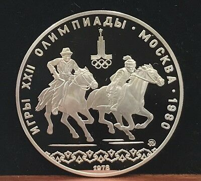 1978 Russia 10 Roubles Silver Proof Coin, Equestrian
