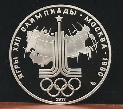 1977 Russia 10 Roubles Silver Proof Coin, Map of USSR
