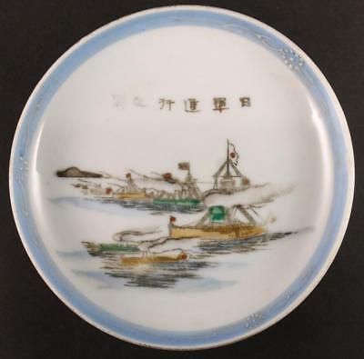 VERY RARE RUSSO JAPANESE WAR PARADE OF SHIPS NAVY sake cup dish