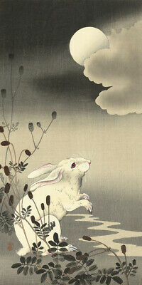 Rabbit at Full Moon by Ohara Koson Japanese Woodblock