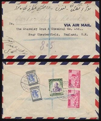 Afghanistan - England 1952 Registered Airmail cover