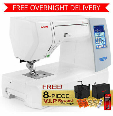 Janome Memory Craft 8200 Sewing Machine w/ 11-Piece VIP Package + Overnight Ship