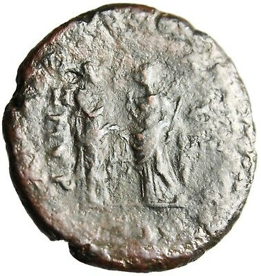 "Domitian AE27 ""Two Nemeses"" Ionia Smyrna Rare Authentic LARGE Ancient Roman"