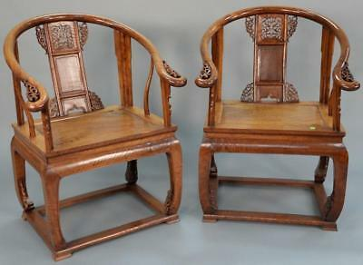 """Chinese  """"Horseshoe Back"""" armchairs with burl wood seats. Huang Huali"""