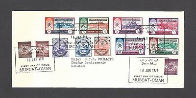 OMAN 1971 SG 122/3 First Day Cover Cat £70